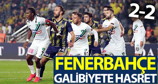 Fenerbahçe evinde bir puanı zor kurtardı